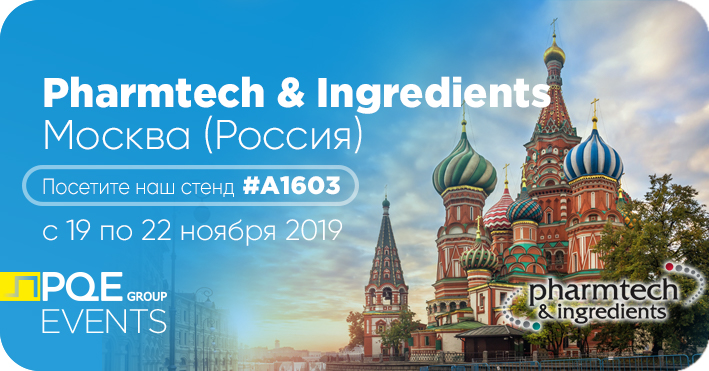 Pharmtech And Ingredients 2019 Moscow Russia PQE Group pavilion 2 hall 7 stand a1603