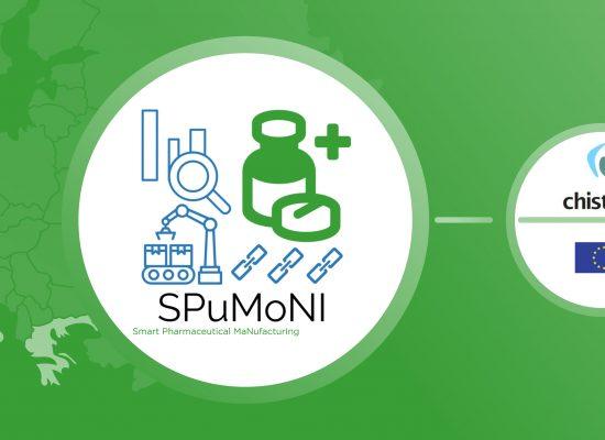 PQE Group Smart Pharmaceutical Manufacturing SPUMONI Coalition - Fareva - University Thessaly - Politechnic Valencia - National College Ireland - EU presidency CHIST-ERA Smart Industry